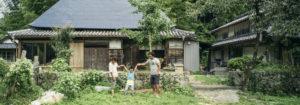 お年寄りから子供まで、立場を越えた関係 を築いていく場を作りたい – 中井 貴彬・美代子・蓮・香杜