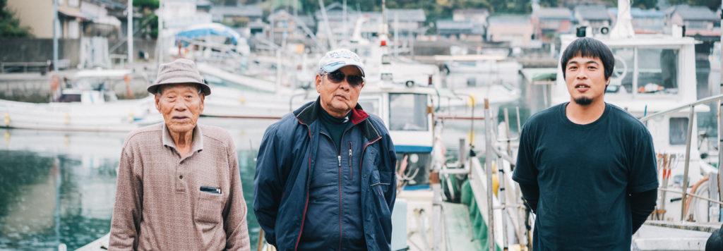 磯渡しと漁と。牟岐の海に生きる和田家の男たち。