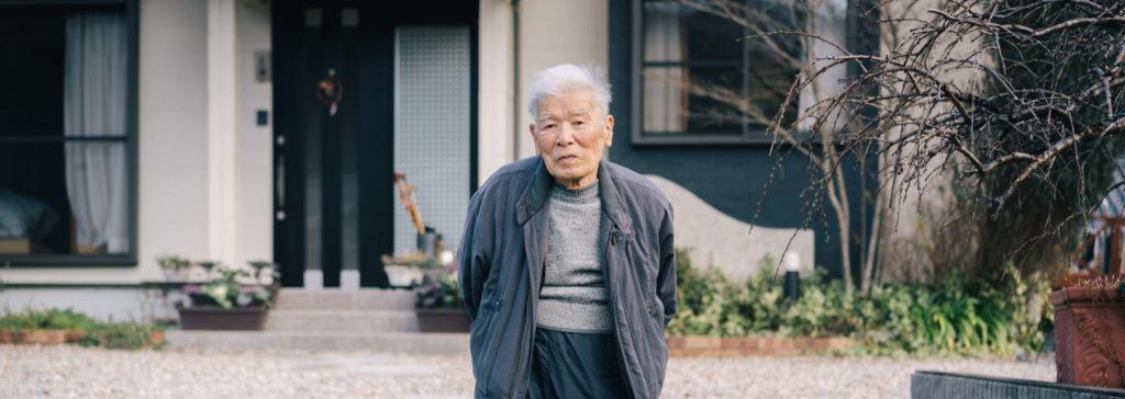 昭和南海地震の体験を、今日からの防災に生かす。